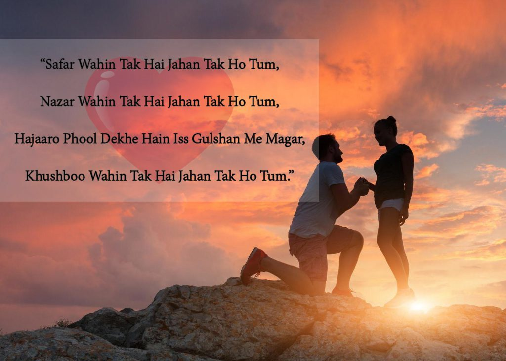 Love Shayari: 500 + Love Shayari Status for Facebook and