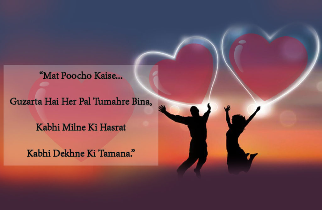 Love Shayari Facebook