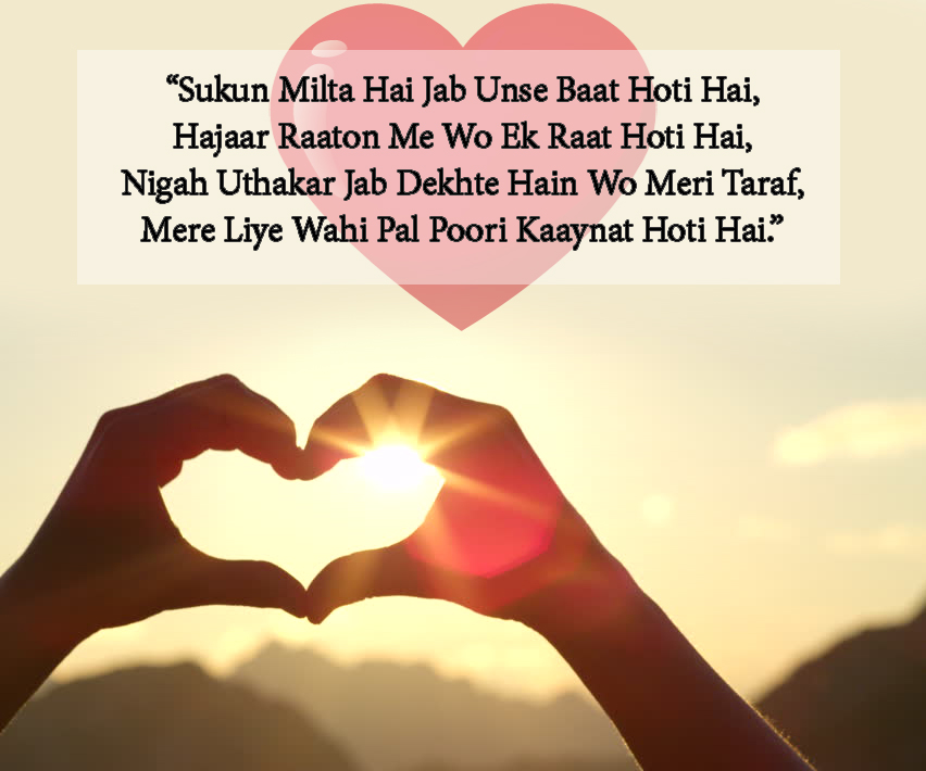 Love Shayari Hindi Status