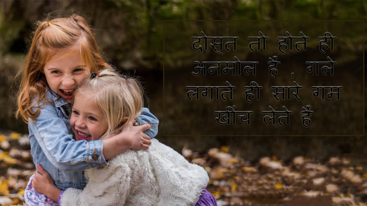 friendship images for whatsapp
