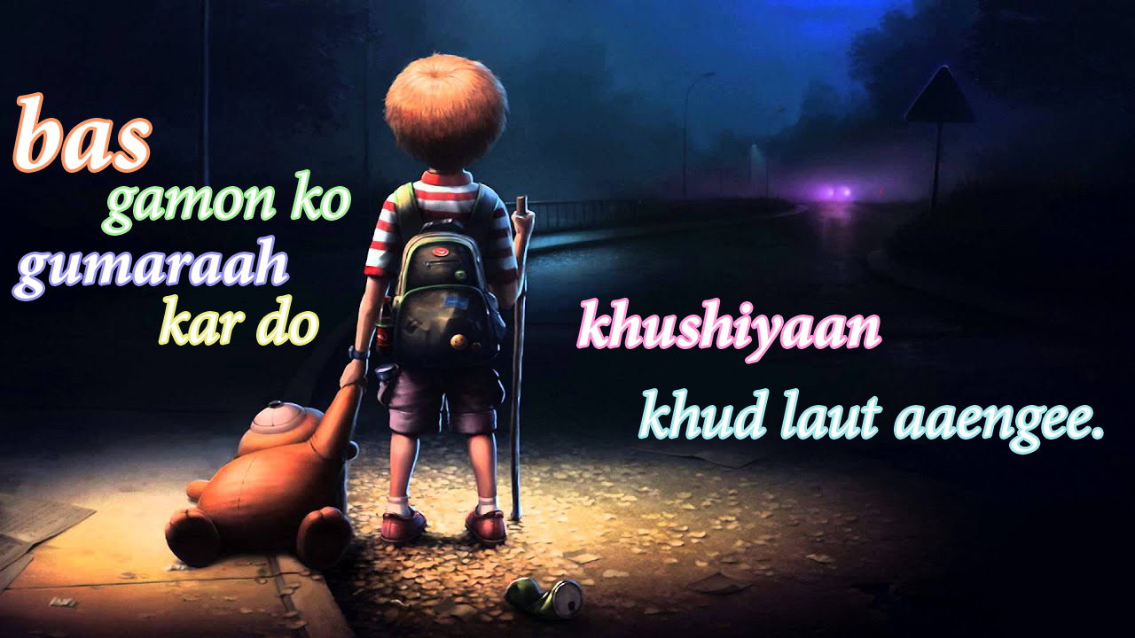 status about life in hindi