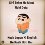 140+ Best New Funny Status in Hindi 2020